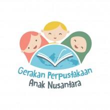 GPAN logo