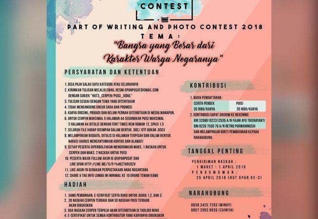 GPAN Writing Contest